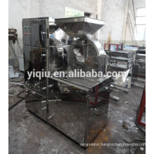 30B Granulated Sugar grinder